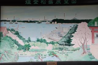 塩釜松島展望図